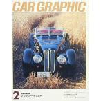 カーグラフィック1975/02号 「スッバロBMW328/AMCペーサー/ボンド・バグ」