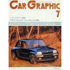 カーグラフィック1981/07号 「ルノー5ターボ/ピアッツァ」