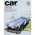CarMagazine No145 ロータス・エラン/2台のルマン・フェラーリ