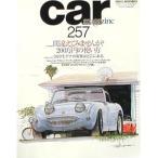 カーマガジンNo257 200万円で始める旧車生活/360モデナの真意