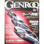 genroqNo255 クーペ再燃/新Cクラス