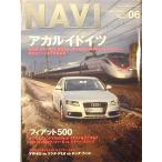 ケイズガレージ ヤフー店で買える「NAVI 2008/06号 アカルイドイツ/チンクエチェント」の画像です。価格は390円になります。
