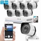 8台 WIFI HD NVR 耐候性監視 ビデオ セキュリティカメラ システム1TBハードドライブリモートアクセス動作検出