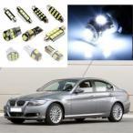 15個セット エラーフリー 室内灯 LED BMW 3  E90 E91 E92 M3 2006-2011