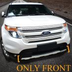 フォード エクスプローラー 2011-2015 1pc フロントバンパー プロテクターカバー クロム - 26,000 円