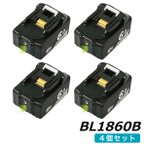 マキタ 18v バッテリー BL1860b LED残量表示付 4個セット マキタ 互換バッテリー 18V 6.0Ahの画像