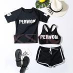 レディース 水着 体型カバー ビキニ セパレート ビスチェ 女性 練習用 夏 水泳 スイムウェア 海 大人用 20代 30代 40代 M L XL