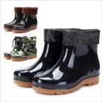 レインブーツ ショートブーツ メンズ 雨靴 長くつ レインシューズ 長靴 靴 防水ブーツ 男性用 防水 レイングッズ 雨具 雪
