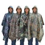 レインコート メンズ レインパーカー レインジャケット ポンチョ 雨具 おしゃれ 雨合羽 カッパ キャンプ