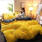 寝具セット 布団カバーセット 4点セット 布団カバー 枕カバー シートセット サンゴフリース ダブル ベッド用 防臭 防ダニ 抗菌 洗える 速乾 おしゃれ