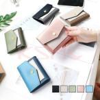 三つ折り財布 サイフ 女性用 韓国風 ウォレット お財布 小銭入れ 使いやすい 三つ折り ミニ財布 カード入れ レザー革 軽量 レディース コンパクト お札入れ
