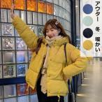 ダウンコート  中綿ジャケット 20代 ダウンジャケット 30代大きいサイズショート丈 BF風 50代黒レディースアウター秋冬服 韓国風 暖かい 着痩せ 40代
