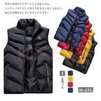 中綿ベスト ダウンベスト メンズ 秋冬 大きいサイズ アウター スウェット 防寒 軽量 カジュアル ダウンジャケット かっこいい 人気