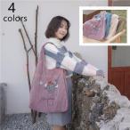 トートバッグ レディース コーデュロイ 鞄 カバン 刺繍 韓国風 肩掛け 通学 森系 可愛い 大容量 秋冬  人気