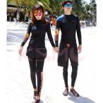 フィットネス水着 ペアルック レディース スポーツ水着 ラッシュガード セット メンズ フィットネス ダイビングドライスーツ 通販 水泳 速乾