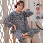 ルームウェア レディース パジャマ 上下セット ゆったり ナイトウェア 寝巻き 可愛い 秋 冬 部屋着 長袖 長ズボン セットアップ あったか 婦人 女性用
