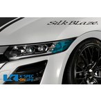 SilkBlaze アイラインフィルム[Ver.2]【S660】