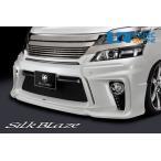 SilkBlaze GLANZEN フロントバンパー デイライトLED付【純正色塗装】ヴェルファイアZ後期