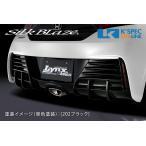 ホンダ【S660】SilkBlaze Lynx Works リアガーニッシュ[202ブラック塗装]