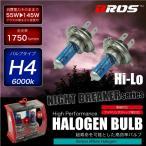 ハロゲンバルブ H4 Hi/Lo 切替 55W 6000K 12V 145W/1750lm相当 車検対応 2個 ヘッドライト フォグランプ パーツ ホワイト 白 _25225