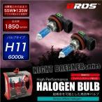 ハロゲンバルブ H11 55W 6000K 12V 135W/1850lm相当 車検対応 2個 ヘッドライト フォグランプ ホワイト 白 _25239