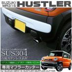 スズキ ハスラー MR31S マフラーカッター オーバル SUS304/高級ステンレス 鏡面 非ターボ車用/落下防止ワイヤー _42044(42044)