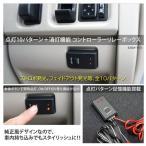 LED ストロボ フラッシュ 点灯10パターン切替リレー/コントローラーリレーボックス ポジション/ルームランプ/ブレーキ/等連動 12V/LED器具に対応 _28176(4268)