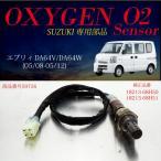 スズキ エブリィ DA64V DA64W O2センサー 18213-68H50/18213-68H51  燃費向上 エラーランプ解除 車検対策/_59726