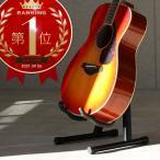 ギタースタンド 軽量 シンプル 省スペース エレキギター ベースギター アコースティックギター フォークギター クラシックギター  _73046