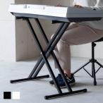 キーボード スタンド X型 軽量 2.3kg 高さ調節可/30cm〜96.5cm 工具不要 キーボードスタンド キーボード台 電子キーボード 電子ピアノ△ _73056