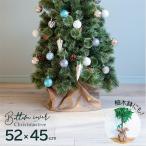 ツリースカート 鉢カバー おしゃれ クリスマスツリーカバー クリスマスデコレーション クリスマス 飾りつけ フラワーポットカバー  _76309