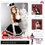 コスプレ 衣装 バニーガール ワンピース 黒 クリスマス かわいい セクシー コスチューム うさぎ バニーちゃん _81076