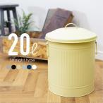 ゴミ箱 おしゃれ 20リットル 屋内 屋外 ふた付き 缶 アメリカン アンティーク かわいい キッチン リビング 20L 蓋付き 小さい 小さめ @83475