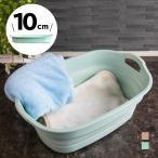 洗い桶 バケツ 折りたたみ シリコン たらい 30L おしゃれ キャンプ 洗濯 洗いおけ 排水栓付き 排水口 大型 折り畳み ウォッシュタブ