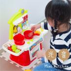 ままごと キッチン ままごとセット おもちゃ プラスチック おままごとセット 光る 音が鳴る 食材 調理器具 なべ フライパン コンロ _85487
