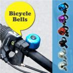 ショッピング自転車 自転車 ベル 自転車用 鈴 警音器 クラクション 全6タイプ レッド ブルー パープル パープル メッキ ブラック _@a768