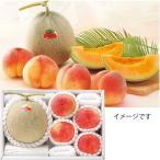 お中元 もも メロン  フルーツ セット赤果肉メロン&桃詰合せ果物 旬 送料無料 2020