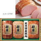 お中元 伊藤ハム 伝承ギフトハム 詰め合わせ 肩ロース  国産 豚肉 送料無料 2020