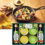 お中元 油 缶詰鯖缶と鰯缶とオリーブオイルのギフトサバ いわし 送料無料 2020