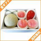 お中元 フルーツ3種贅沢な国産デザート フルーツ 詰め合わせギフト 人気 送料無料