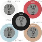 温度計 湿度計 時計タニタ デジタル温湿度計 内祝 ギフト 贈り物 返礼品