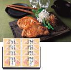北海道産北海道産かみふらのポーク ロース味噌漬セットポークロース味噌漬け ギフト 贈り物 お祝い 引き出物 内祝い