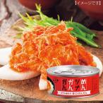 ふくや めんツナかんかん辛口(90g)  明太子味 ツナ缶 内祝 贈り物 引き出物 プレゼント