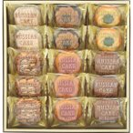 焼菓子セットロシアケーキ 15個 洋菓子 ギフト 贈答品 お返し おすすめ 贈り物に最適