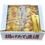 父の日 プレゼント スイーツ 洋菓子 銀座花のれん 銀座餅 14枚せんべい 菓子 デザート スイーツ