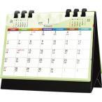 グリーンエコカレンダー(A6サイズ)2017 卓上 リング式 コンパクト