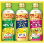 お歳暮 ギフト 2017 調味料 送料無料 日清 ヘルシーオイル バラエティギフト 油 人気
