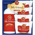 バレンタインに 牛乳石鹸 マイフレンド(石鹸・せっけん・ボディソープ) 贈り物に最適