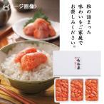 めんたいこ無着色辛子明太子(くずれ子) 鳴海屋 シーフード 海鮮 魚介類