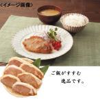其它 - ホワイトデー お肉国産豚ロース西京味噌仕立て 京の味付焼肉 食材